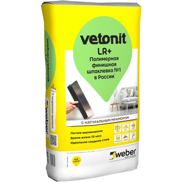 Шпатлевка финишная полимерная Weber.Vetonit LR+ белая 20 кг