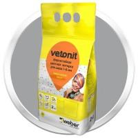 Затирка влагостойкая Weber.Vetonit Decor серый 2 кг
