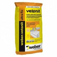Клей для фасадной облицовки Weber.Vetonit Ultra Fix 25 кг